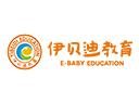 伊貝迪幼兒園品牌logo