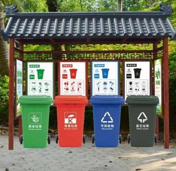 盈创智能垃圾回收站加盟
