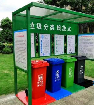 盈创智能垃圾回收站垃圾分类站