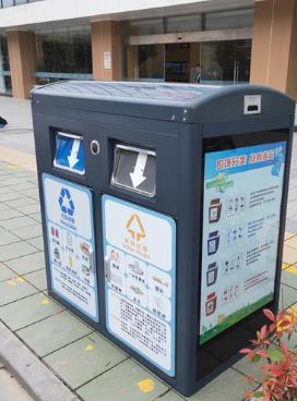 盈創智能垃圾回收站智能垃圾