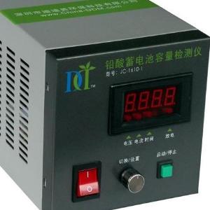 中華蓄電池修復技術經典