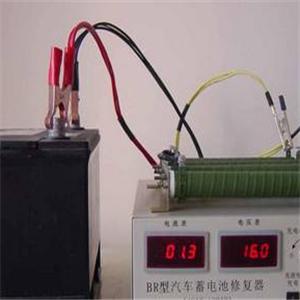 中華蓄電池修復技術品味