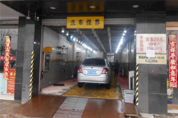 轎之林汽車美容洗車保養