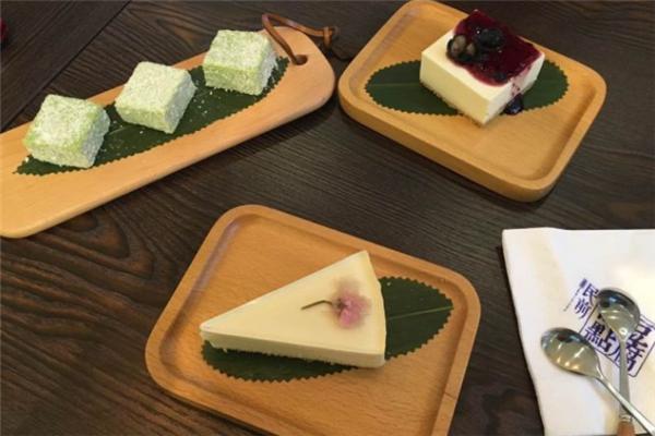 民前豆腐甜品