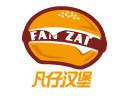 凡仔汉堡加盟品牌logo
