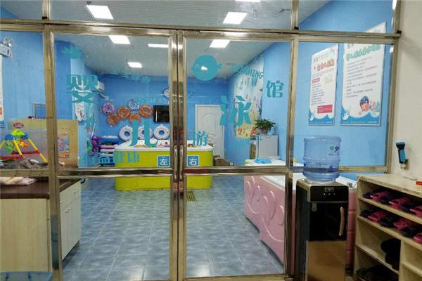 站母嬰生活館游泳室