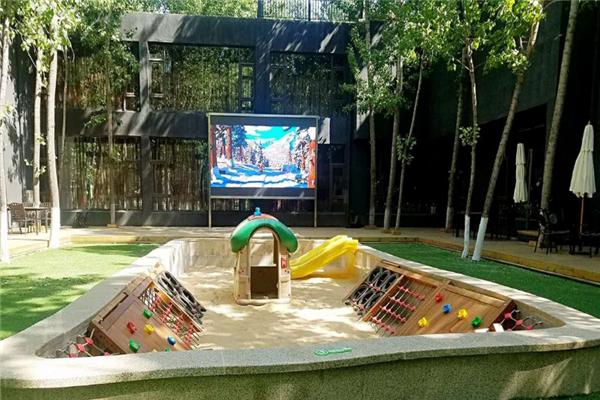 森林兒童樂園玩沙子區域