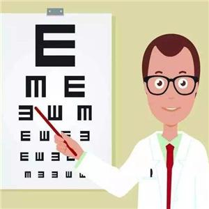 胡镜视力保健加盟