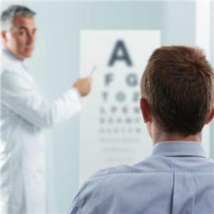 胡镜视力保健视力