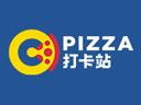 PIZZA打卡站加盟