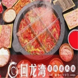 回龍灣老火鍋肉類多