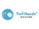 Tiny Hands托育加盟