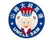 山姆大叔幼儿英语加盟