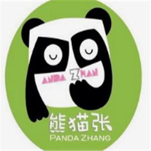 熊貓張加盟