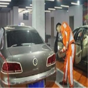 沃馳達汽車美容清洗干凈