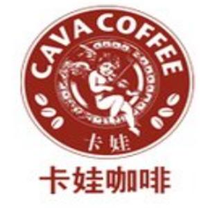 卡娃咖啡加盟