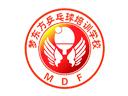 梦东方乒乓球培训学校加盟