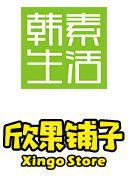 韓之素國際貿易品牌logo