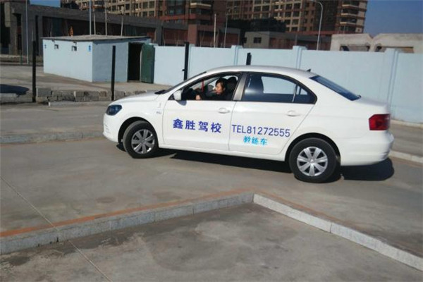鑫勝培訓練車