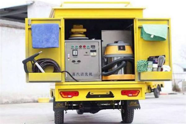 凱萊利蒸汽洗車機環保