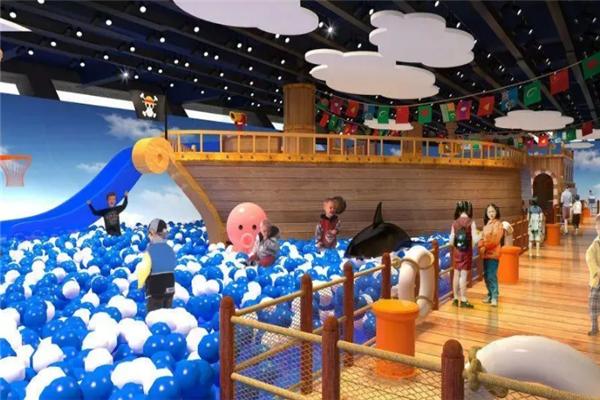 newleshi兒童樂園球海