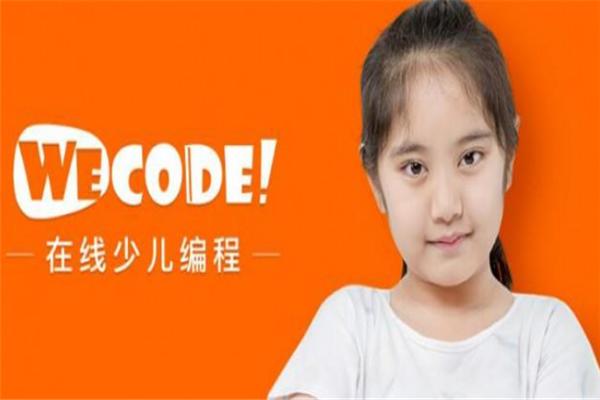 WeCode在線少兒編程專業課程