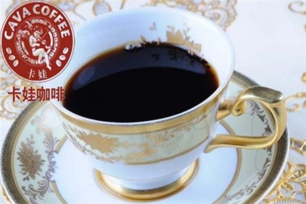 卡娃咖啡原味咖啡