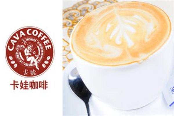卡娃咖啡奶香咖啡