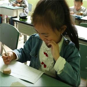 名格国际教育写字
