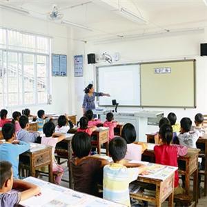 名格国际教育上课