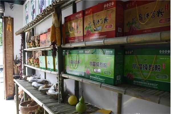 白濤鴻特產食品產品陳列