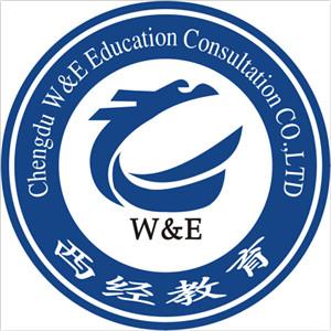 西經教育加盟