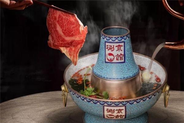 京館涮火鍋湯鍋個性