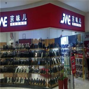 京味兒老布鞋款式多