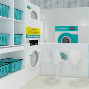 米兰洗衣店设计