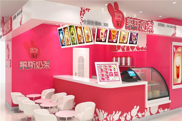 香港567慕斯奶茶飲品全國連鎖