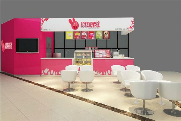 香港567慕斯奶茶飲品設計