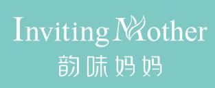 韵味妈妈国际产后修复品牌logo