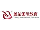 蓋倫國際教育品牌logo