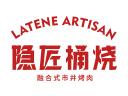 隱匠桶燒烤肉品牌logo