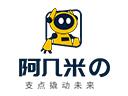 阿几米の机器人编程STEAM加盟