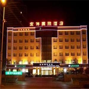 日照宏偉國際酒店外景