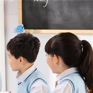 楚峰教育交流