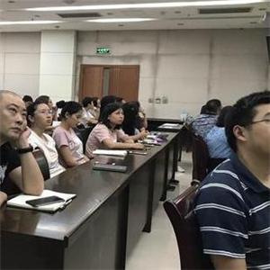 天健國華培訓座談