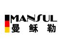 曼穌勒品牌logo