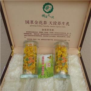 國茗金花茶禮盒