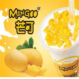 芒可港式甜品加盟
