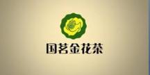 國茗金花茶加盟
