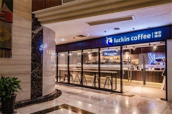 luckin咖啡店鋪