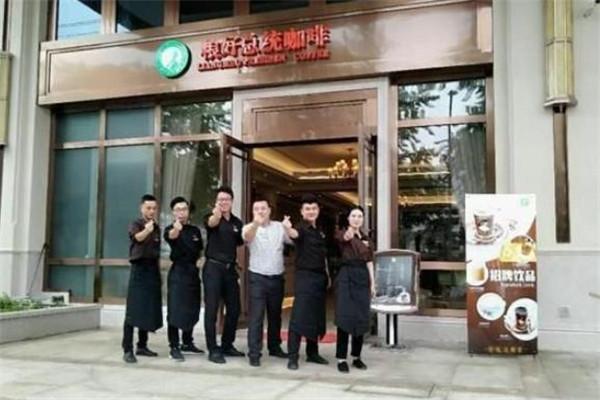 糧好總統咖啡門店團隊